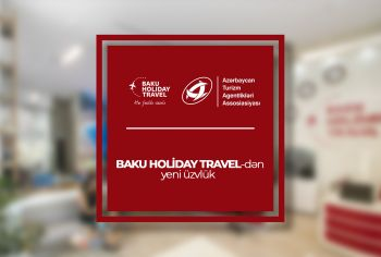 Baku Holiday Travel became a new member of ATAA
