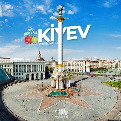 New Year's tour to Kiev
