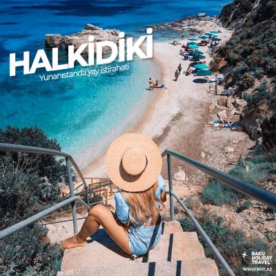 Enjoy your holiday in Halkidiki